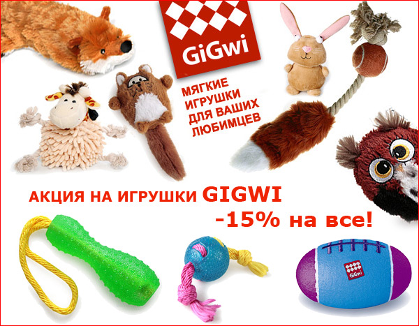 http://pardi.ru/data/images/gigwi600.jpg
